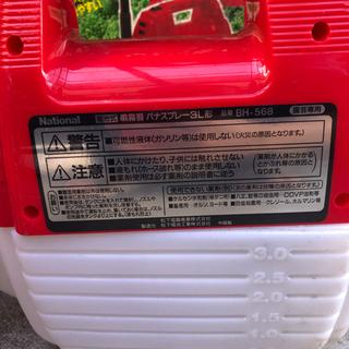 噴霧器 - 大阪市