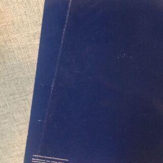 グランツーリスモ6 初回限定版 15周年アニバーサリーボックス - おもちゃ
