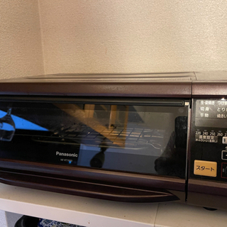 【ネット決済】けむらん亭 NF-RT1000 Panasonic