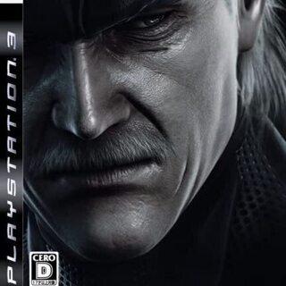 メタルギア ソリッド 4 ガンズ・オブ・ザ・パトリオット(通常版) - PS3の画像