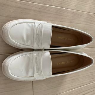 ローファー靴