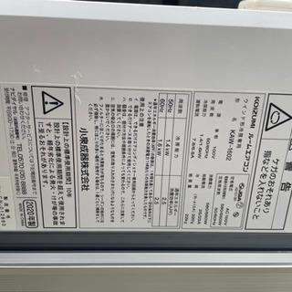 【ネット決済・配送可】1308 中古 美品 KOIZUMI コイ...