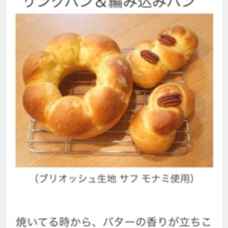 リング型 アルミ ケーキ パン