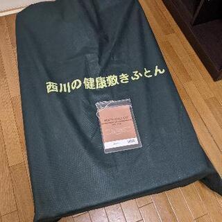 【定価17万円相当】西川高級マットレス【引き取り可能な方のみ】 - 北区