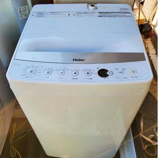 2016年式Haier製5.5kg洗濯機👚