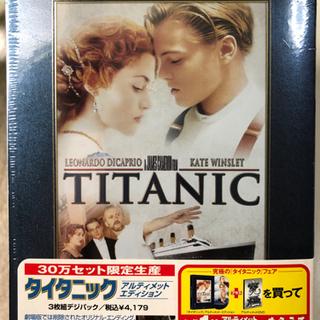 タイタニック アルティメット・エディション DVD