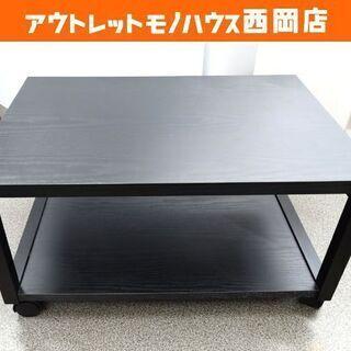 テレビボード テレビ台 キャスター付き 木製 アイアンフレ…
