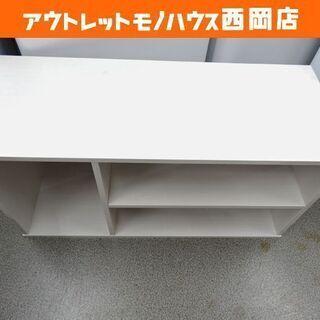 テレビボード テレビ台 幅73cm 白 AVボード 札幌 …