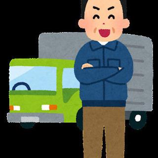 jo  4tトラックで完成品運搬積み下ろし作業i員募集!休憩4~...