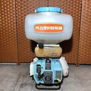 KIORITZ 共立肥料散布機 背負い式 DMF-550  レス...
