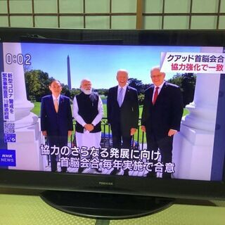 【ネット決済】(受け渡し者決定しました)46型液晶テレビ 東芝R...
