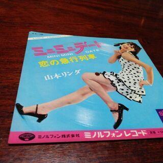 (中古)ミニミニデート-山本リンダ