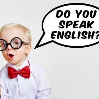 Do you speak Englis⁇ 真剣に英語を学びたい方