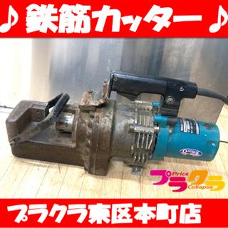 P3402 通電確認済み♪ オグラ HBC-232 電動油…