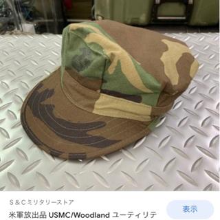 米軍海兵体迷彩キャップ