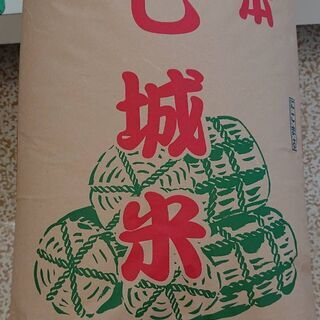 【ネット決済】新米【七城米】二コマル 30キロ・玄米