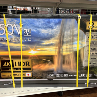 4K 50インチ テレビ 新品未使用