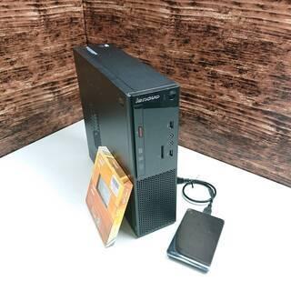 【ネット決済・配送可】Lenovo MT-M 100AV-001...