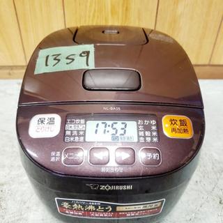 1359番 象印 マイコン炊飯ジャー✨NL-BA05‼️