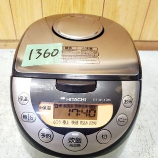 ✨2017年製✨1360番 日立✨IHジャー炊飯器✨RZ-XS1...