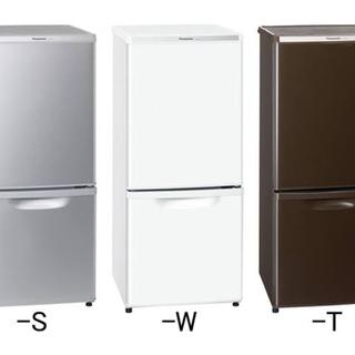【お譲り先決定済】冷蔵庫お譲りします!!