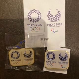 東京オリンピック パランピック記念バッジ2点