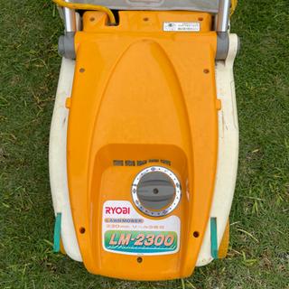 お取引き中!RYOBI電子芝刈り機 リール式 刈込幅230mm − 山口県