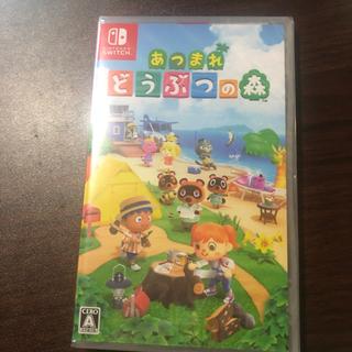 【ネット決済】任天堂Switch用ソフト あつまれどうぶつの森