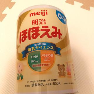 【未開封】粉ミルク譲ります!