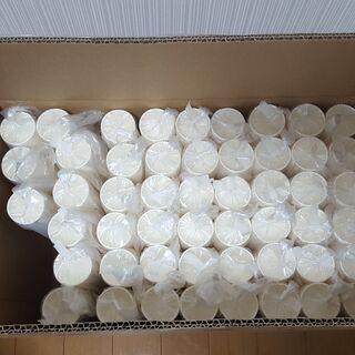 紙コップ1オンス30ml(ホワイト)2550個 [ケース販…