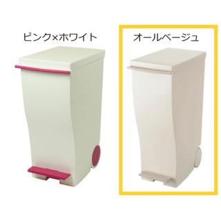 【現金取引】キッチン分別ゴミ箱(ベージュ) - 岩国市