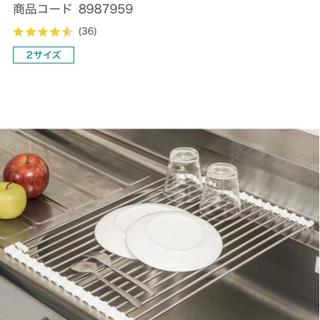 キッチンワゴン・水切り・カラーボックス 3点セット[取引中] - 家具