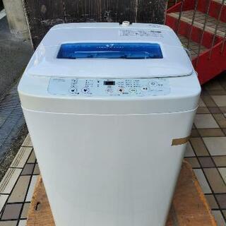 配送無料 美品洗濯機!
