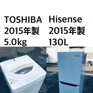 ★送料・設置無料⭐️★赤字覚悟!激安2点セット◼️冷蔵庫・洗濯機✨