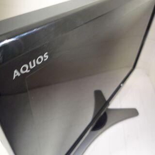☆シャープ SHARP LC-20E8 AQUOS 20V型液晶テレビ◆丁度良いサイズ感 − 神奈川県