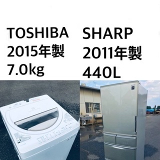 ★送料・設置無料⭐️★  7.0kg大型家電セット☆冷蔵庫・洗濯...