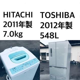 ★送料・設置無料⭐️★ 7.0kg大型家電セット☆冷蔵庫・洗濯機...