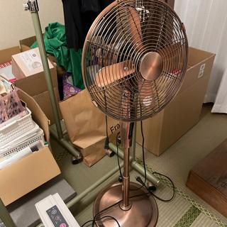 お洒落な ブロンズ 扇風機