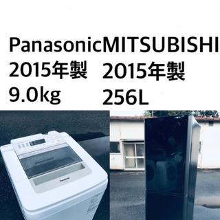 ★送料・設置無料⭐️★  9.0kg大型家電セット☆冷蔵庫・洗濯...