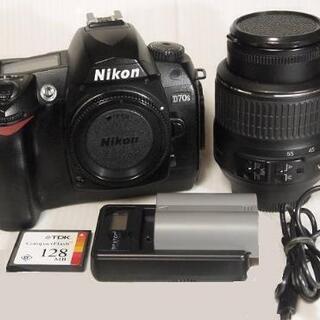 ニコン D70S デジタル一眼+ ズームレンズ18-55mm VRレンズ - 堺市