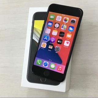 AppleCare+2022年6月 IPHONE SE2 …