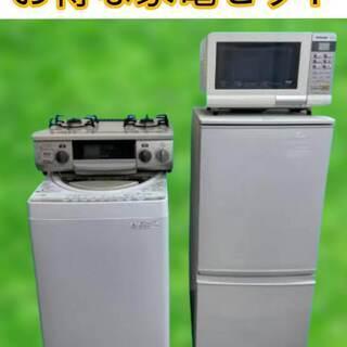格安家電を安心の保証付きでサポート✍(◔◡◔)🐾