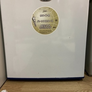 小さめ冷蔵庫46L