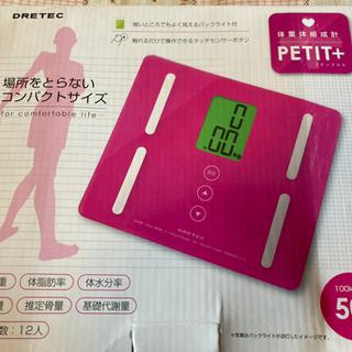 体重体組成計 PETIT+