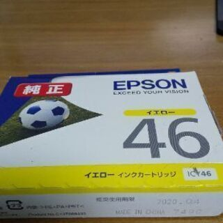 EPSON イエロー ICY46