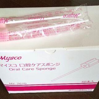 口腔ケアスポンジ 30本 プラスチック軸 使い捨て 個包装