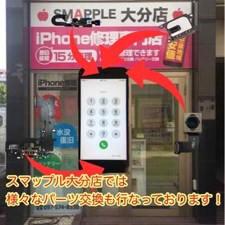 iPhoneの様々なパーツ交換も行なっております!