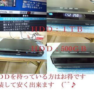 (^^♪ 神機 DVR-BZ240