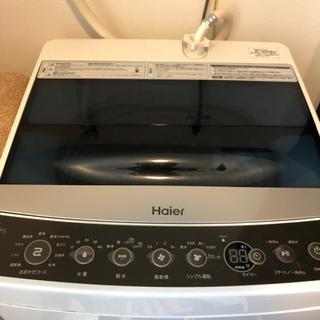 洗濯機 ハイアール 5.5kg
