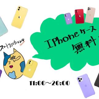 iPhoneケース‼️